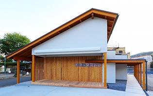 清水焼の郷会館