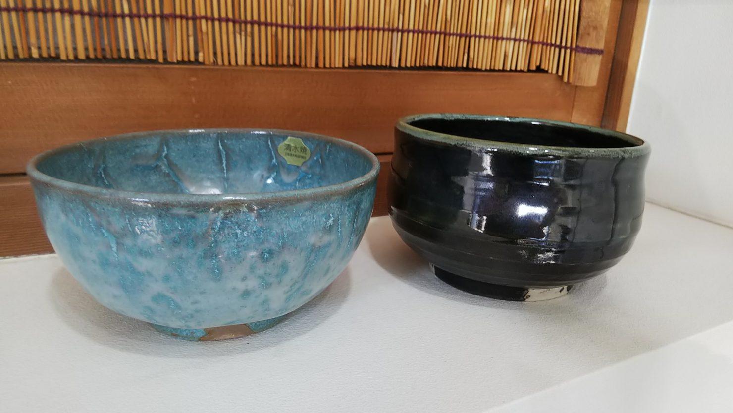 清水焼 彩雲窯の写真2